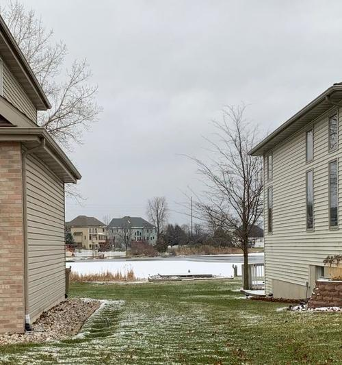 3941 W 92nd Place Merrillville, IN 46410 | MLS 467346 | photo 4
