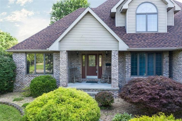 1045 Governors Lane Seymour, IN 47274 | MLS 21651716 | photo 7